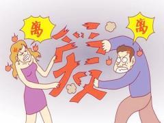 什么风水容易破坏婚姻